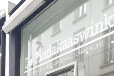 Pindakaaswinkel